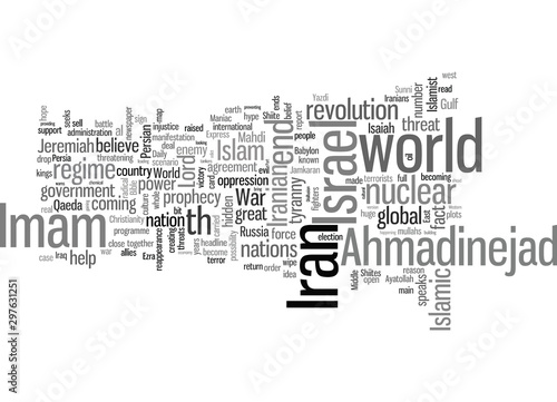 Iran Israel the th Imam Wallpaper Mural