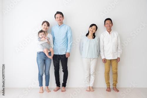 家族 ファミリー Tablou Canvas
