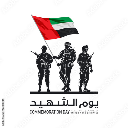 Fotomural martyr's day memory in November 30 in United Arab Emirates