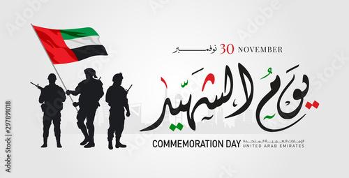 Cuadros en Lienzo martyr's day memory in November 30 in United Arab Emirates