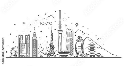 Tokyo architecture skyline illustration Canvas