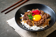 Beef Sliced On Topped Rice (GY...