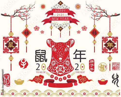 Carta da parati  Chinese New Year Of The Rat Year 2020 Elements