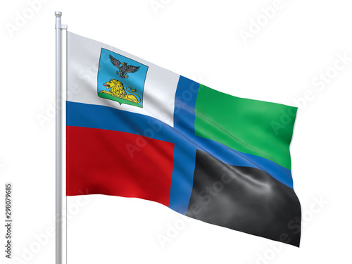 Belgorod oblast (Federal subject of Russia) flag waving on white background, close up, isolated Canvas Print