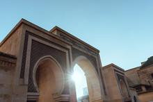 Bright Sun Behind Oriental Arch