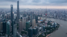 Shanghai Aerial Photography In...