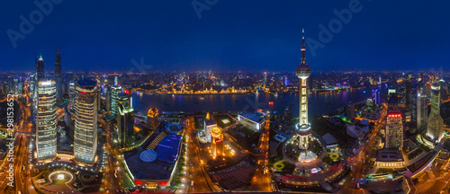 Aerial view of the city Shanghai during the night, China - 298153652