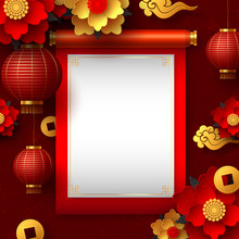 Chinese New Year Banner. Chinese Scroll With Copy Space And Paper Cut Flowers, Clouds, Hanging Lanterns. Red Traditional Chinese Floral Background. Vector.