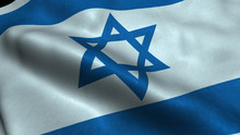 Israel Flag With Visible Wrink...