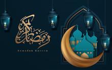 Islamic Beautiful Design Templ...