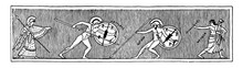 Combat Between Achilles And Hector Vintage Illustration.