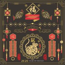 Chalkboard Chinese New Year Ye...