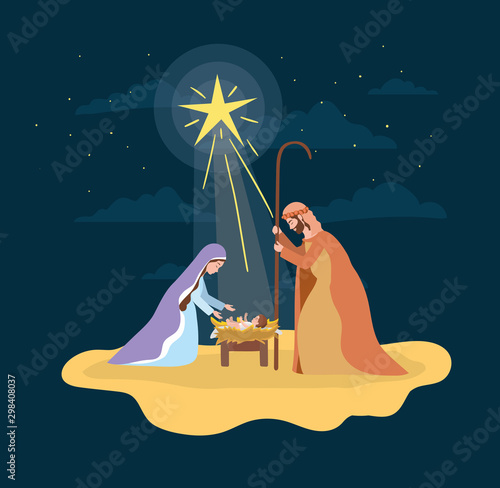 cute holy family with jesus in straw cradle manger characters Wallpaper Mural