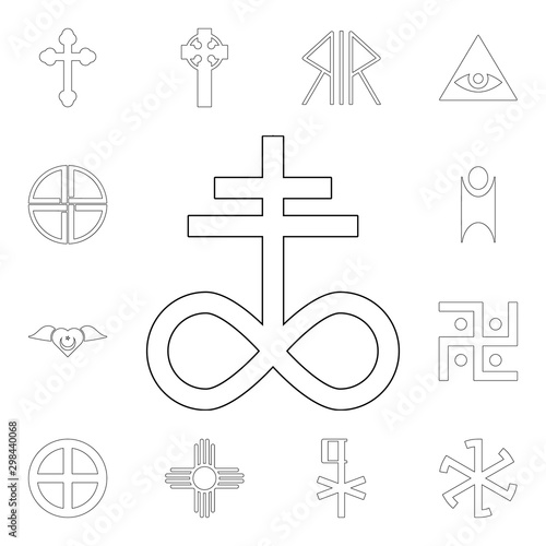 Fotografia religion symbol, satanic church outline icon