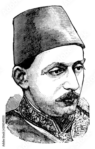 Abdul Hamid II, vintage illustration Canvas Print