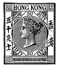 Hong Kong Fifty Cents Stamp In 1882, Vintage Illustration.