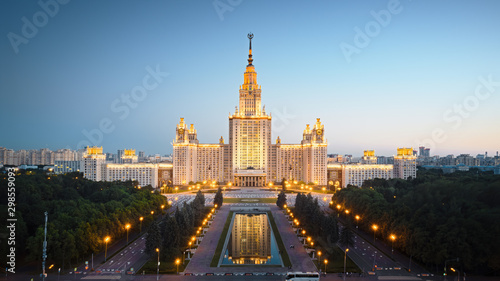 Canvas Print Motion of Moscow State University in the evening, aerial view