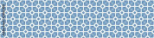 Portuguese Mosaic Tile Seamless Border Pattern Wallpaper Mural