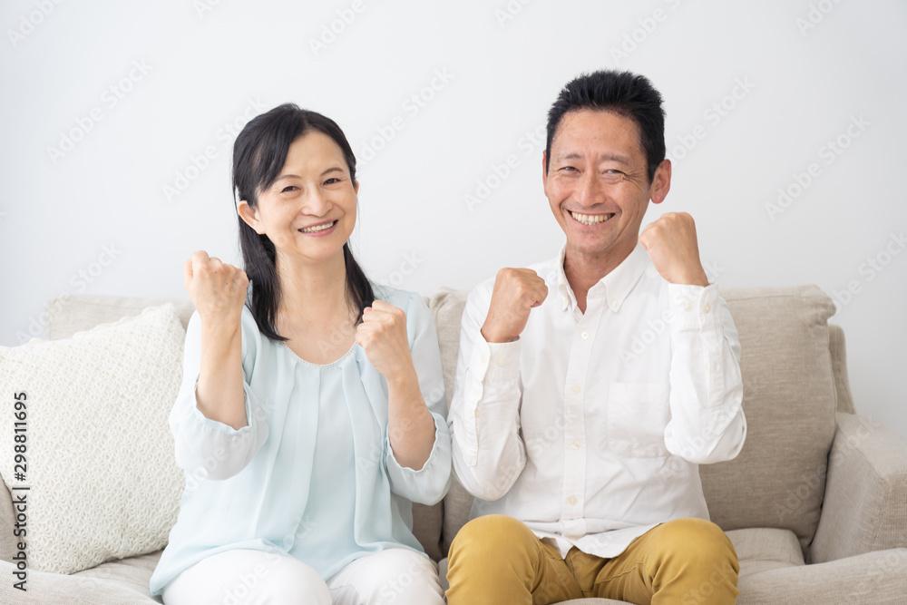 Fototapeta シニア夫婦 ガッツポーズ 健康 元気