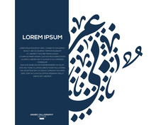 Abstract Background Calligraphy Random Arabic Letters Without Specific Meaning In English ,Vector Illustration