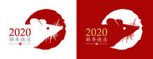 Chinese New Year 2020 Of The R...