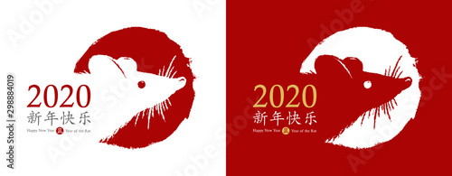 Leinwand Poster Chinese New Year 2020 of the Rat