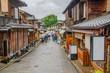 京都の雨の日の二寧坂