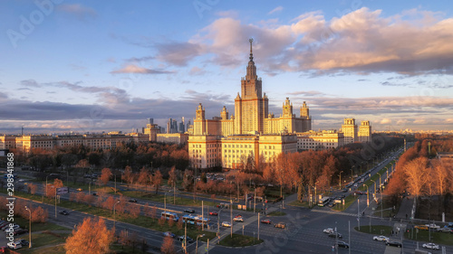 Foto  Aerial panoramic view of famous Russian university campus in Moscow under dramat