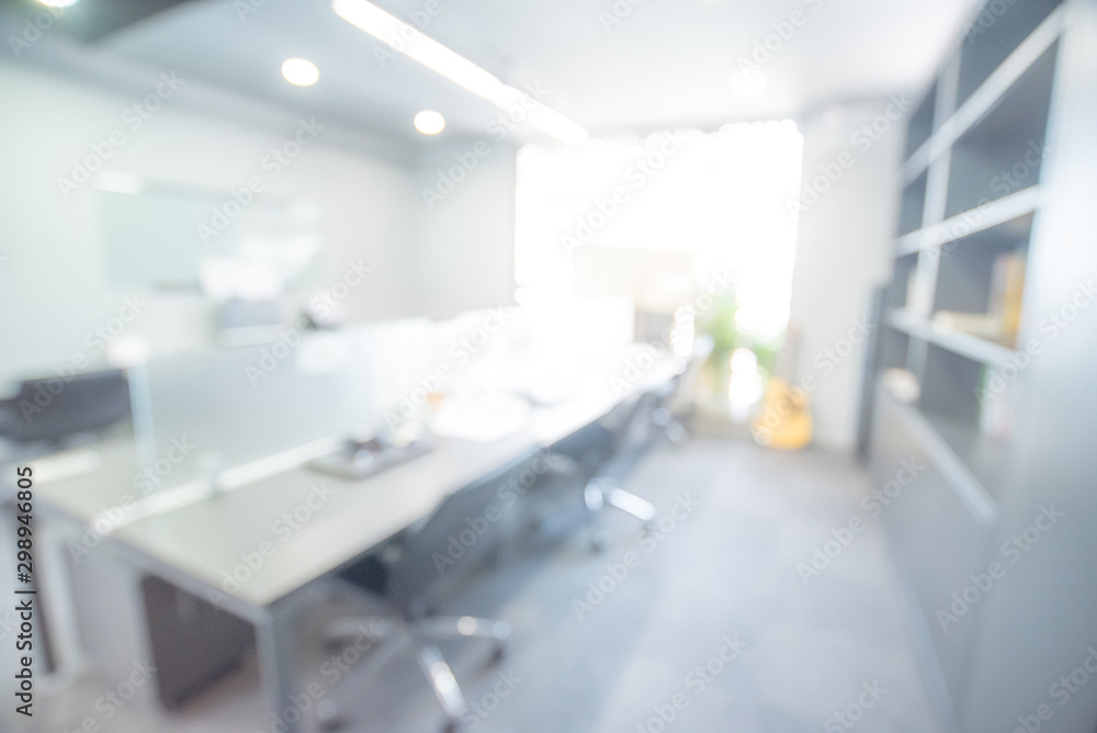 Fototapety, obrazy: Abstract blurred office hall interior room. Blurry corridor in working space with defocused effect. Use for background or backdrop in business concept