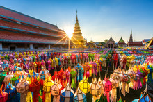 The Beautiful Lanna Lamp Lantern Are Northern Thai Style Lanterns In Loi Krathong Or Yi Peng Festival At Wat Phra That Hariphunchai Is A Buddhist Temple In Lamphun, Thailand.