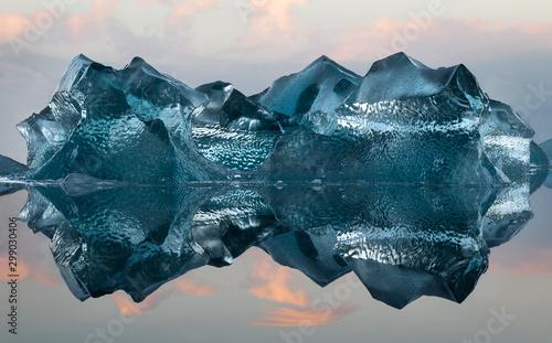 Valokuvatapetti Jokulsarlon Glacier Lagoon