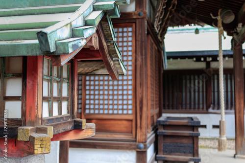 Fotografija  Detalles tradicionales de los principales rituales japoneses en los snatuarios