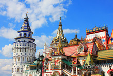 Izmailovsky Kremlin Colorful Architecture In Moscow, Russia. Entertainment Center And Old Town Market On Sunny Summer Day
