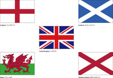 イギリス国旗a