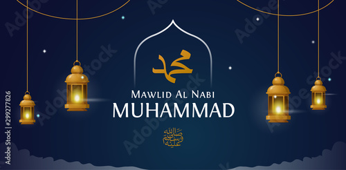 Fotografie, Obraz Mawlid Al Nabi Muhammad birthday celebration poster background design with traditional lantern lamp and cloud decoration vector illustration