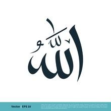 Allah Arabic Letter Icon Vector Logo Template Illustration Design. Vector EPS 10.