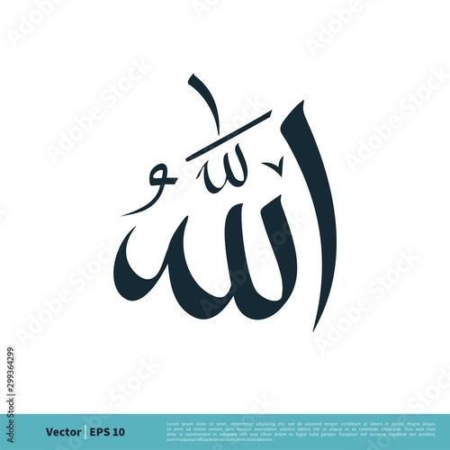Photo Allah Arabic Letter Icon Vector Logo Template Illustration Design