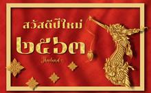 Happy New Year.Thai Traditiona...