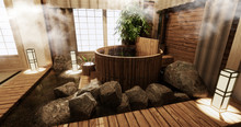Onsen Room Interior With Woode...