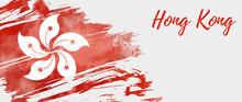 Abstract Grunge Painted Hong Kong Flag