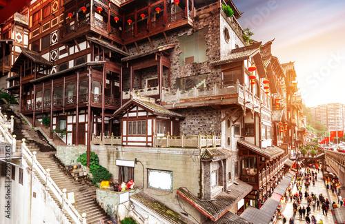 Autocollant pour porte Con. Antique Chongqing, China's classical architecture: Hongyadong