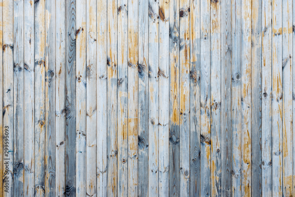 Old wooden fence. wood palisade background. planks texture..Wood texture