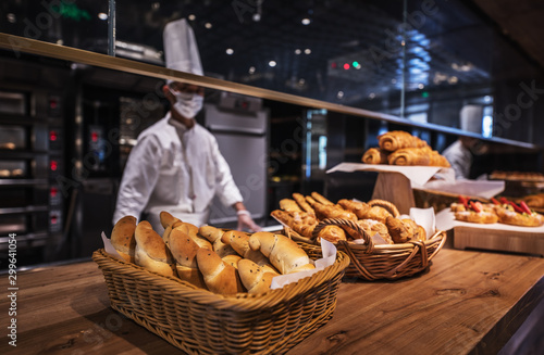 In de dag Brood Confectionery performed by Chinese chefs in traditional cuisine.