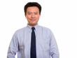 Studio shot of Japanese man isolated against white background