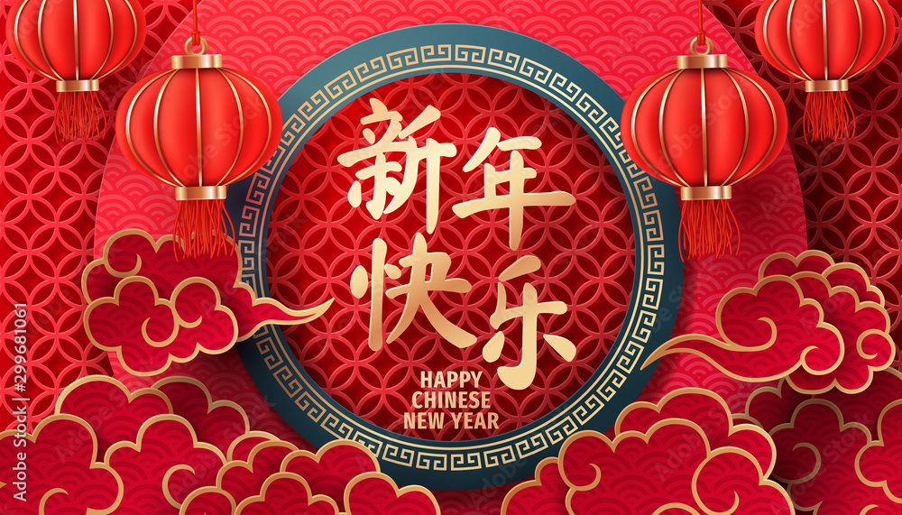 Fototapeta Paper art of Chinese new year