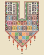 Palestinian Pattern 9
