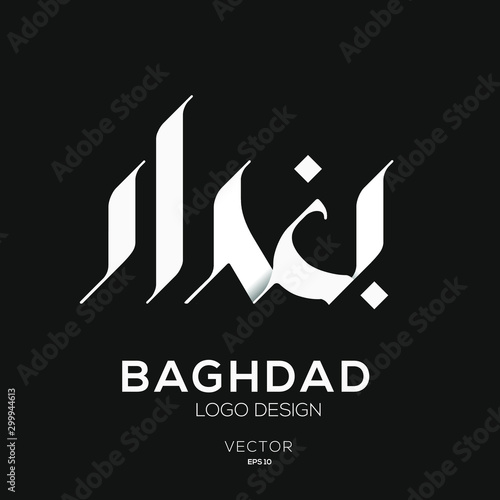 Creative Arabic typography Mean in English ( bagdad) , Arabic Calligraphy Tablou Canvas