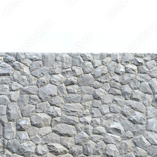 Photo sur Aluminium Muraille de Chine Stone wall