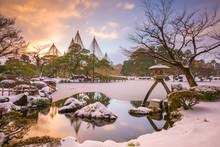 Kanazawa, Ishikawa, Japan Winter