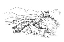 Sketch Of The Great Wall Of Ch...